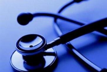 إضراب اطباء الجزيرة يدخل يومه الرابع