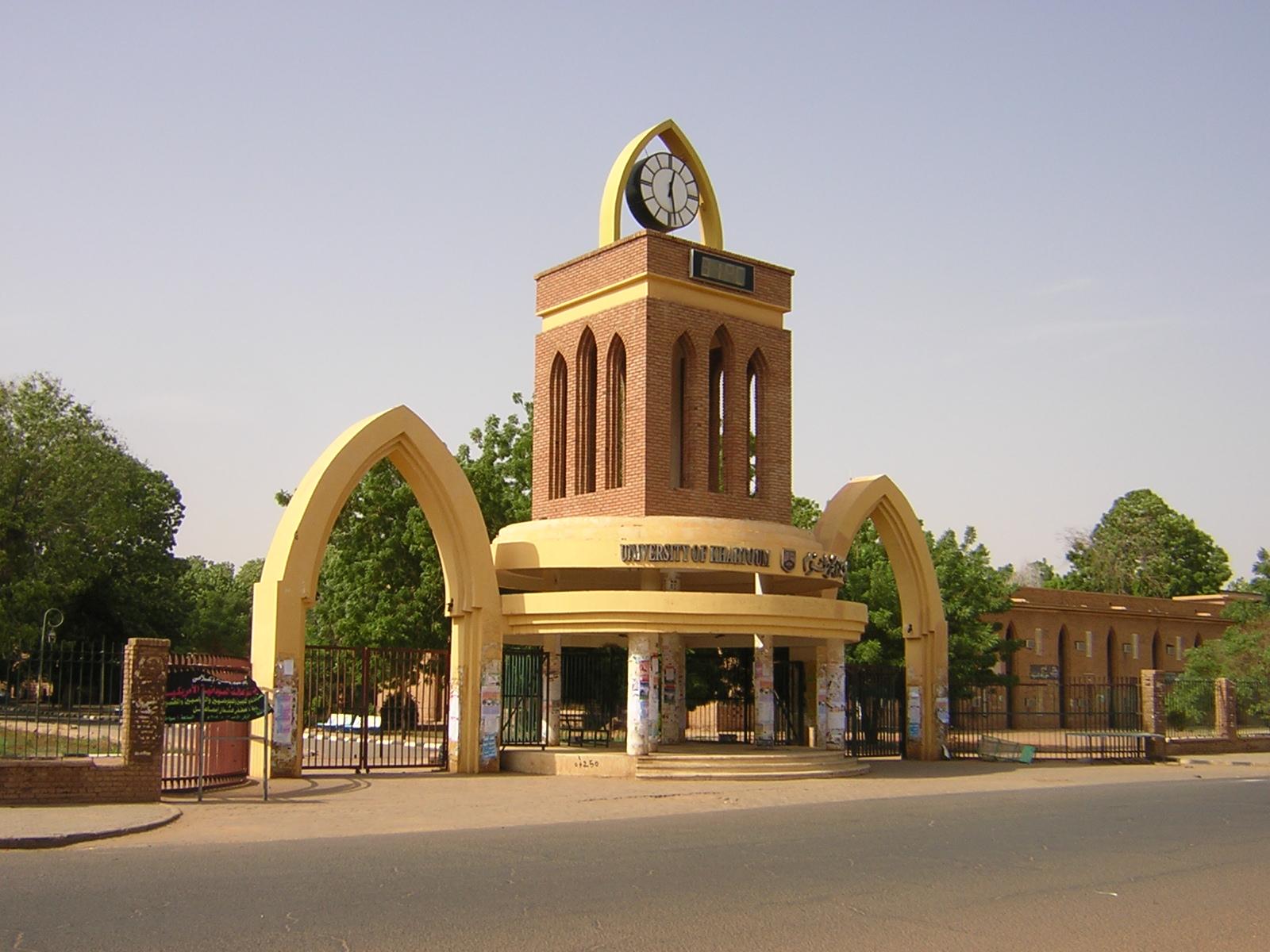 اعتقال طلاب بكلية التربية جامعة الخرطوم