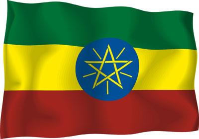 وفد إثيوبي يزور السودان لتعزيز التعاون