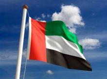 الرئاسة السودانية تودِّع سفير الإمارات