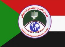 الأمن السوداني يصادر صحيفة بسبب كاريكتير يسخر من الحوار الوطني