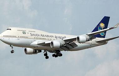 """السعودية تفتح مطاراتها للجمهور عبر خدمة """"البيرق"""" للاستفادة من خدمات الطائرات الخاصة"""