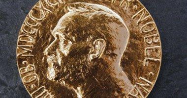 """أسرع وأسهل طريقة تمكنك من حصد جائزة """"نوبل"""""""