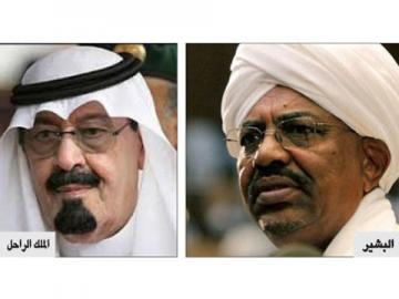 البشير يكوِّن مجلساً خاصاً للاستثمارات السعودية بالسودان