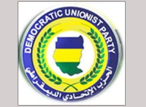 حزب الميرغني ينفي وجود أي خلافات داخلية