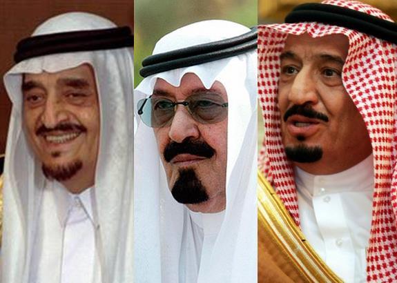 الملك فهد في صور نادرة مع العاهل السعودري الحالي الملك سلمان