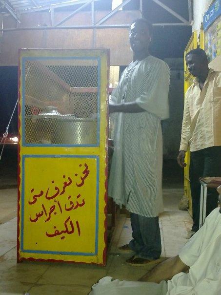 أبوي جيب (سفة) .. (الكيف واحد) .. سلوك يهدم استقرار الأسر السودانية