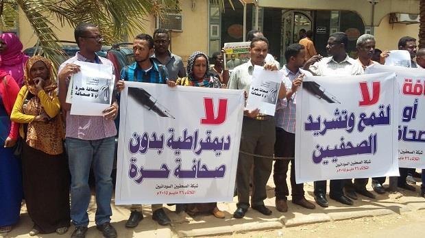 بيان شبكة الصحفيين السودانيين (S.J.Net) حول تعليق صدور (4) صحف لأجل غير مسمى وتكرار المصادرة لأخرى