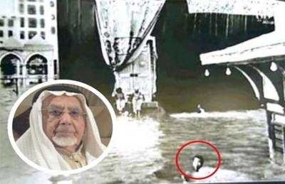 وفاة شيخ بحريني طاف حول الكعبة سباحةً عام 1941