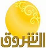 """قناة الشروق تنفي بث برنامج """"ذا فويس"""""""