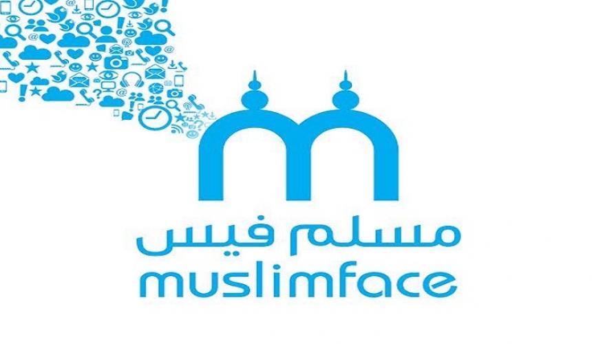 """""""مسلم فيس"""".. موقع لتواصل المسلمين ينطلق في رمضان"""