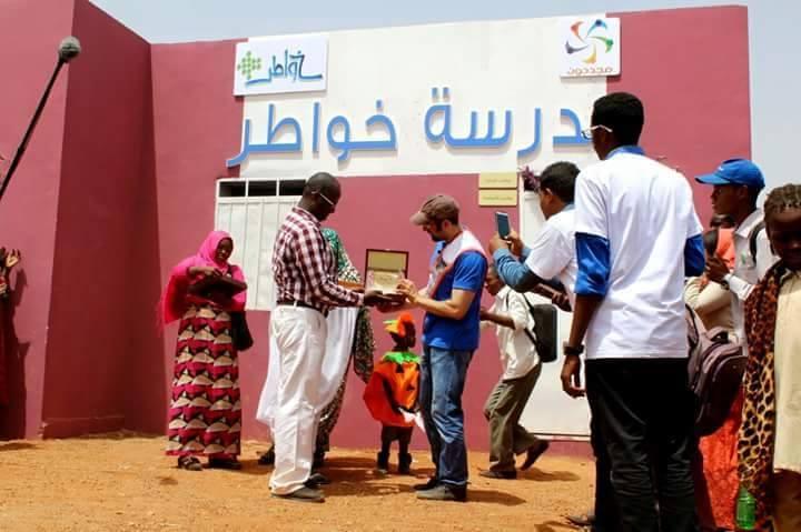 بالصور : أحمد الشقيري يفتتح مدرسة خواطر بحي مايو جنوبي الخرطوم