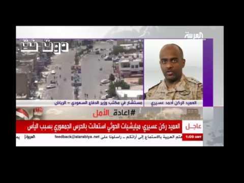 """قوات موالية للحوثيين """"تشن هجمات برية"""" على مناطق حدودية سعودية"""