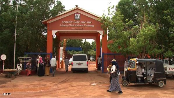سكاي نيوز : الجامعات السودانية وشبح الإرهاب