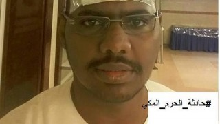 بالصورة: حاج سوداني من مصابي حادثة الحرم يرفض المنحة الملكية بقيمة 500 ألف ريال ويرفض المقابلة التلفزيونية