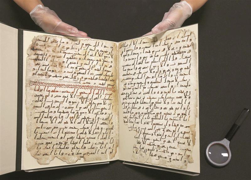 مختصون يردّون على دعوى اكتشاف أقدم مصحف بالعالم