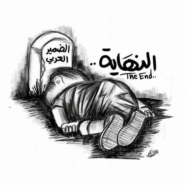من هو الطفل السوري الغريق الذي هزّ العالم؟ Eb273dca-5dff-45e9-b415-637da0577def