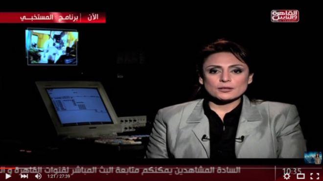 """الحكم على مذيعة مصرية بالسجن """"لإذاعة أخبار كاذبة والطعن في الأعراض"""""""