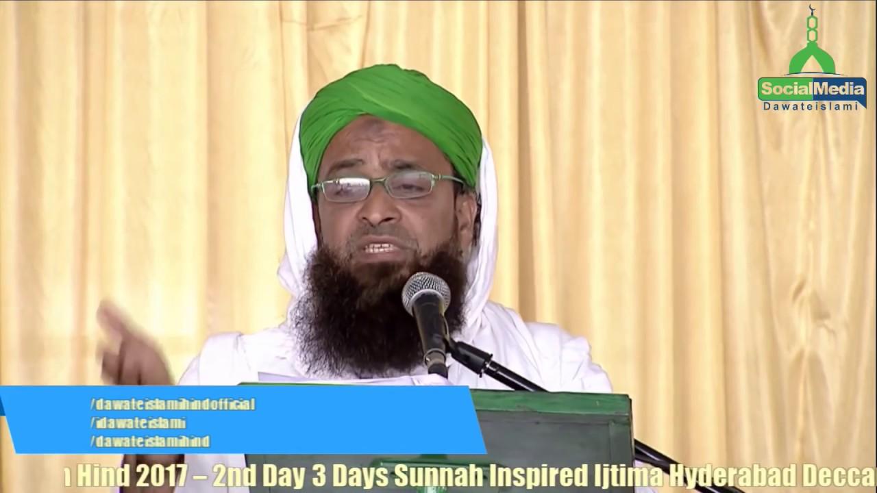 sunnispeeches speeches of ulema e ahlesunnat other speakers