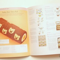 Make Your Own Tokyo Banana-Like Swiss Roll Cakes