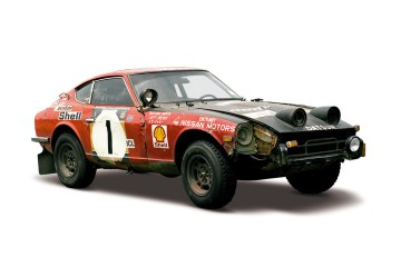 1973 Nissan Fairlady 240Z Safari