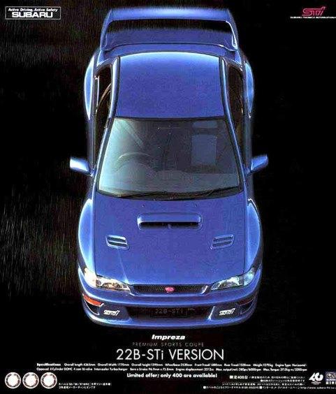 1998 Subaru Impreza WRX STi 22B