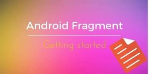 android_fragment_tutorial