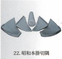 22kawara