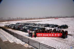 SSCBeijing4