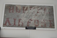 The Old Hummel Sign On Display