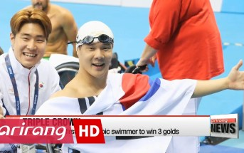 Korean swimmer writes history in Rio 2016 Paralympics