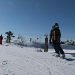 Snowboard-babe
