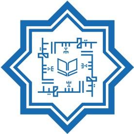 Sekolah Qur'an Asy Syahid