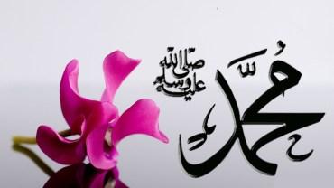 Diutusnya Nabi Muhammad SAW Merupakan Nikmat yang Sangat Besar Sehingga Kita Harus Senantiasa Mengingat Allah dan Bersyukur Kepada-Nya