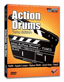 Taiko drum sample library