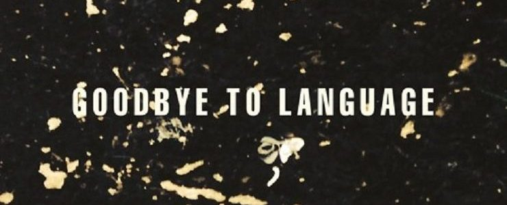 goodbye-to-language-daniel-lanois-wide
