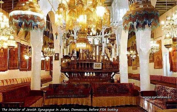 Jewish Synagogue in Jobar, near Damascus, before desecrated and looted by Al Qaeda FSA Wahhabi Sex Jihadists