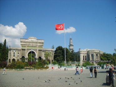 Istanbul University, Turkey