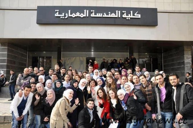Architect College in Aleppo University, most of those students appearing in this picture were killed by 'freedom fighters'