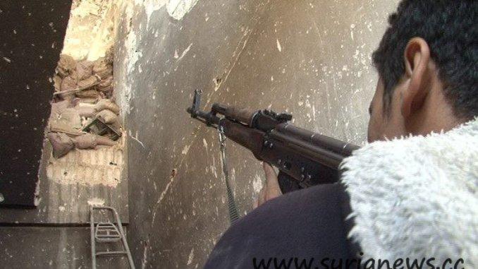 FSA fighter