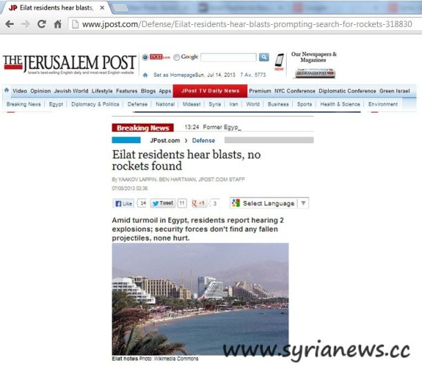 Jerusalem Post Reporting on Eilat's 'mysterious explosions'