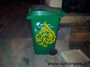 Propaganda Al Jazeera (Pic from Syria, Aleppo)