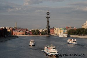 Beautiful Moskva river in August, Moscow, Russia