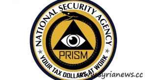 NSA & PRISM (Source: Softpedia.com)