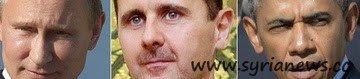Putin - Assad - Obama