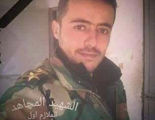 Martyred First Lieutenant Mohammad Ali Deeb