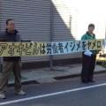 2013年12月12日(木)ユニオン1日行動を行いました。
