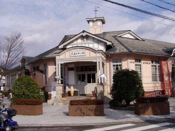 Das schöne Taishō-Roman-Haus