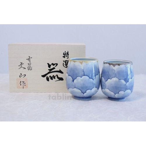 Medium Crop Of Japanese Tea Set