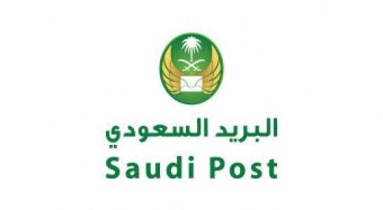 البريد السعودي يحقق نسبة 95% في تسليم المواد في الوقت المحدد
